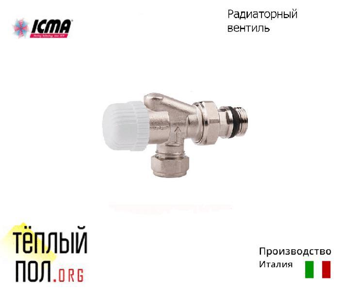 """Радиаторн.вентиль 2 углов. с воздухоотв. ТМ """"ICMA"""", производство: Италия"""