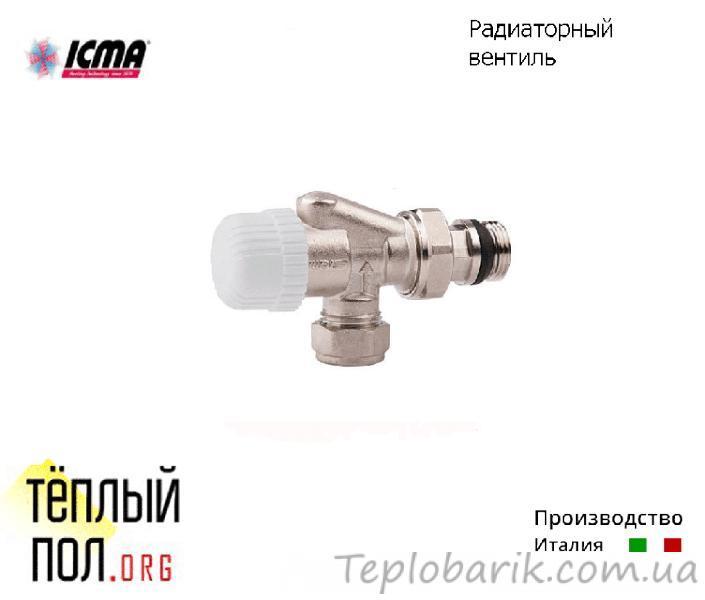 Фото Радиаторы отопления, Комплектующие для подключения радиаторов, Краны радиаторные Радиаторн.вентиль 2 углов. с воздухоотв. ТМ