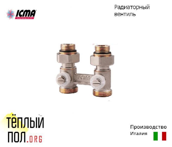 """Двухтрубный вентиль для панельн.радиат. с термост.группой,задн.подкл. ТМ """"ICMA"""", (производство: Италия)"""