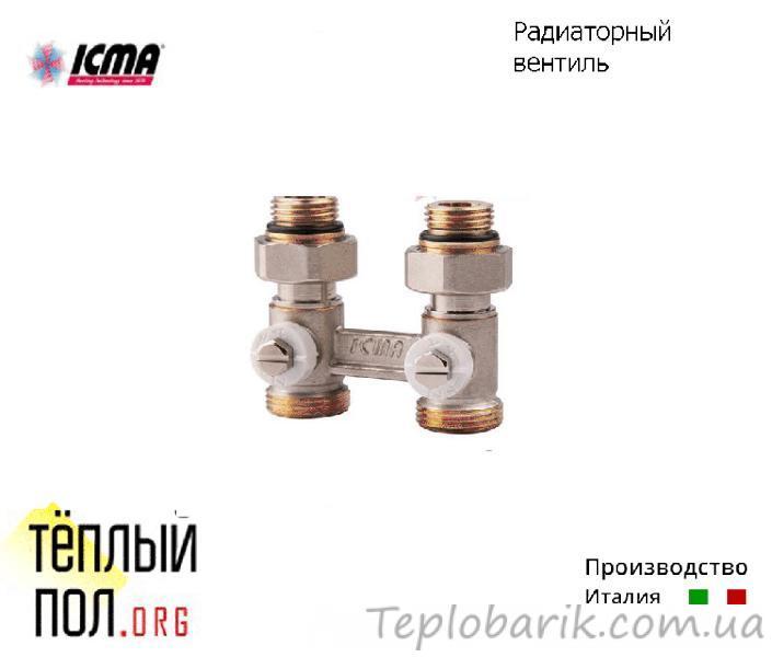 Фото Радиаторы отопления, Комплектующие для подключения радиаторов, Краны радиаторные Однотрубн. вентиль для панельн.радиат. с термост.группой ТМ