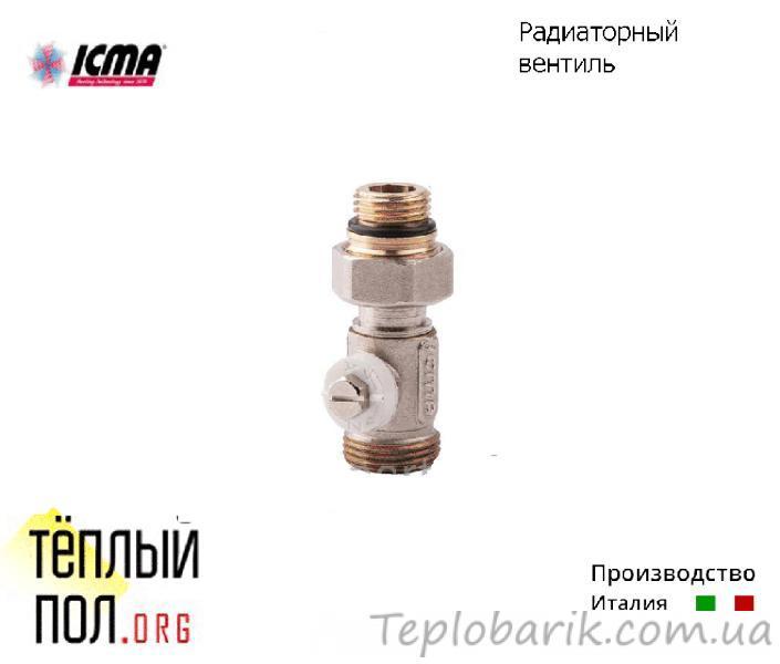 Фото Радиаторы отопления, Комплектующие для подключения радиаторов, Краны радиаторные Простой вентиль для панельн.радиат. с термост.группой ТМ