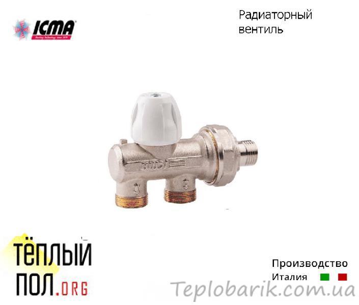 Фото Радиаторы отопления, Комплектующие для подключения радиаторов, Краны радиаторные Однотрубн.ручн. вентиль для панельн.радиат. ТМ