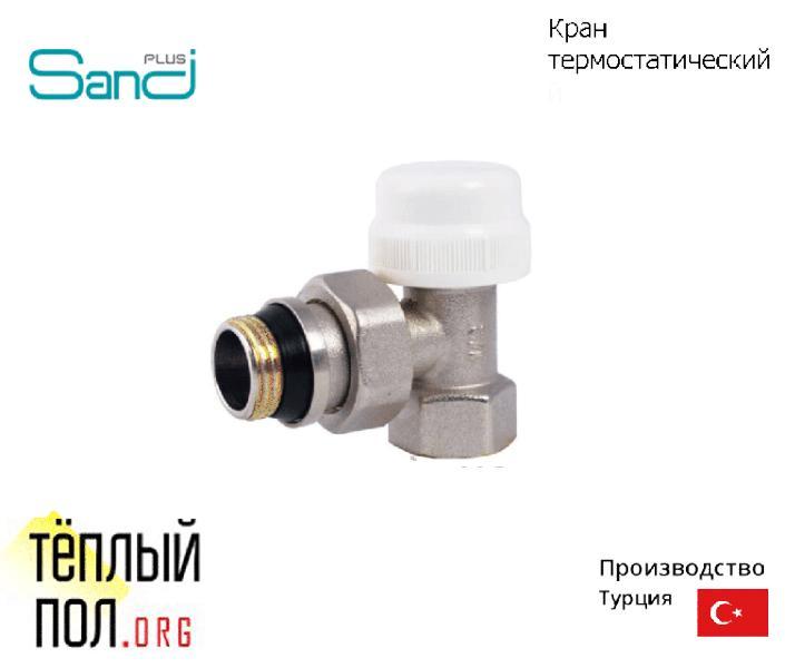 """Кран радиаторный термостатический угловой, резьба: 3/4, ТМ """"Sandi Plus"""", производство: Турция"""