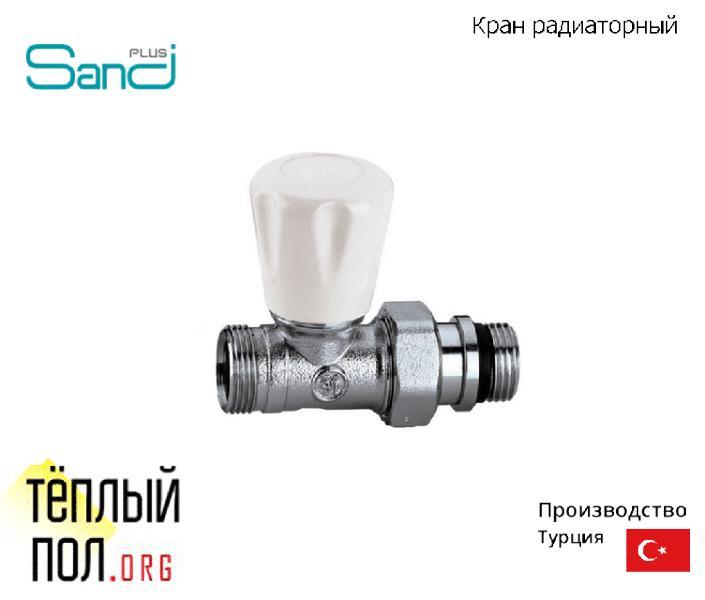 """Кран радиаторный прямой, резьба: 1/2, ТМ """"Sandi Forte"""", производство: Турция"""