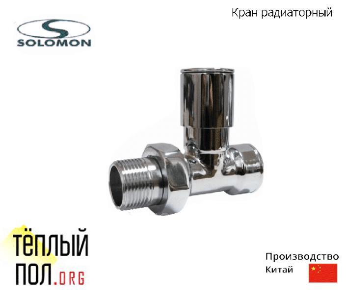 """Кран радиаторный угловой нижний хромированный, резьба: 1/2, ТМ """"Solomon"""", производство: Китай"""