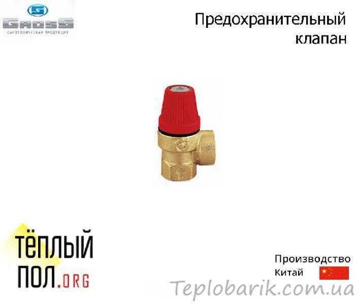 Фото Запорная Арматура, Предохранительный взрывной клапан Предохр.взрывн.клапан 1/2 внутр.резьба, вертик., 3 бар, марки Gross, производство: Китай