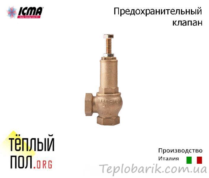Фото Запорная Арматура, Предохранительный клапан Предохр.клапан 1.1/2 угловой, марки ICMA, производство: Италия