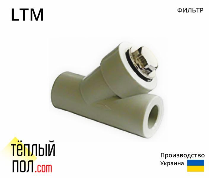 Фильтр, матер.полипропилен, 25 марки LTM (произв.Украина)