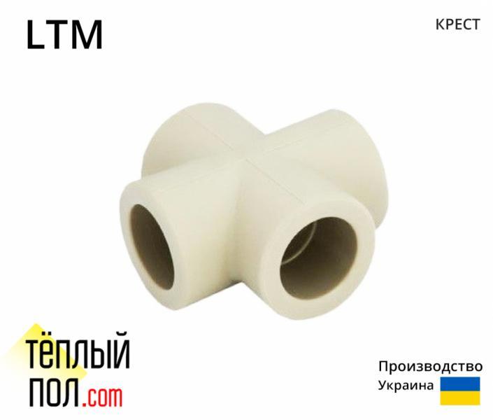Крест, матер.полипропилен, 20 марки LTM (произв.Украина)