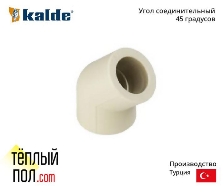 Угол марки Kalde 25*45 ППР(производство: Турция)