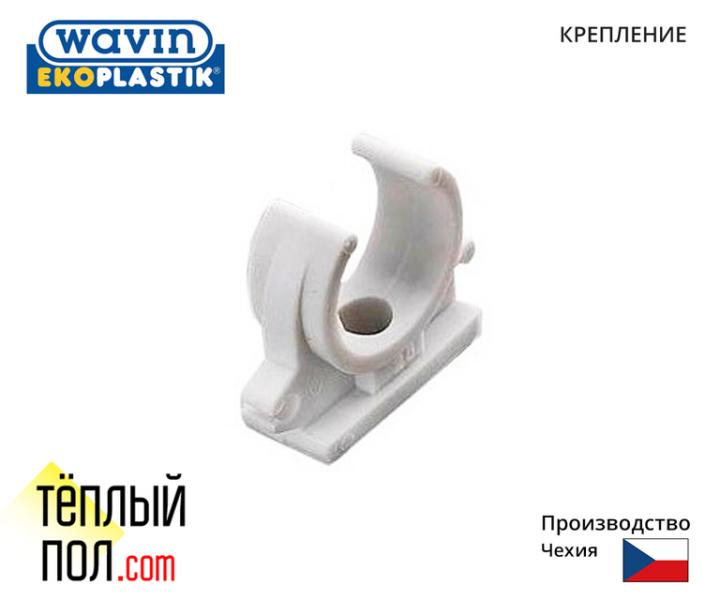 Крепление матер.полипропилен, 40 марки Ekoplastik Wavin (произв.Чехия)