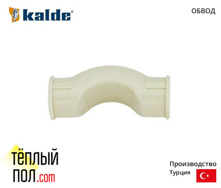 Обвод, матер.полипропилен, 32 марки Kalde (произв.Турция)