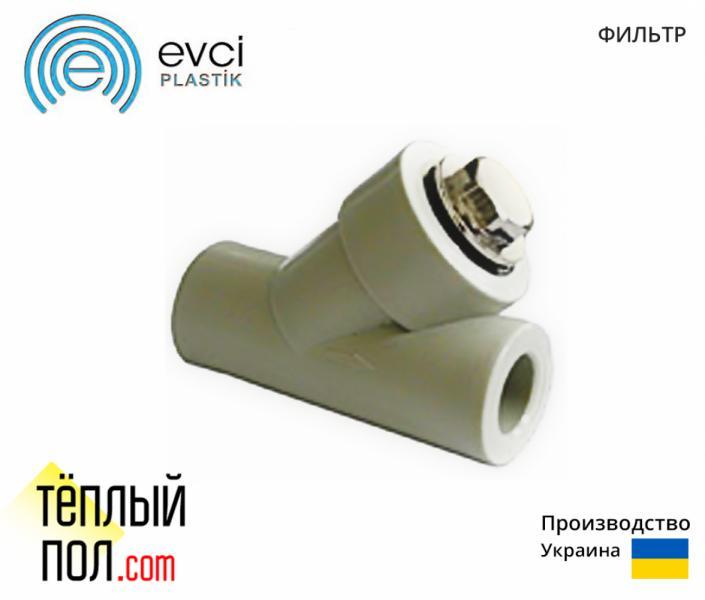 Фильтр, матер.полипропилен, 25 марки Evci (произв.Украина)