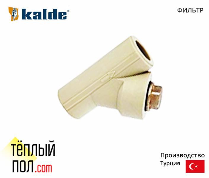 Фильтр, матер.полипропилен, 25 марки Kalde (произв.Турция)