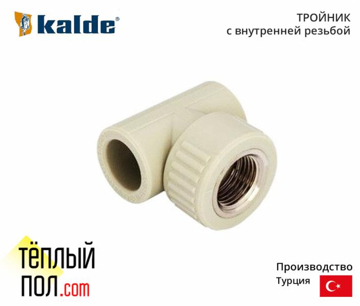 Тройник с наружн.резьбой марки Kalde 32*3/4 ППР(производство: Турция)