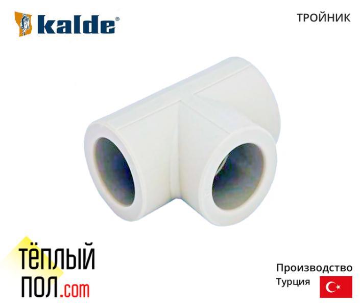 Тройник с накидн.гайкой марки Kalde 20 3/4 ППР(производство: Турция)