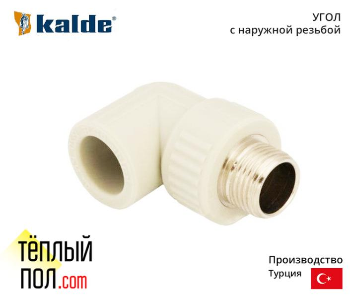 Соединение резьбовое-американ. наружн.резьба 25 *3/4 PPR марки Kalde (произв.Турция)
