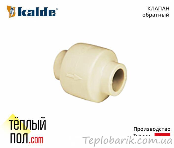 Фото Трубы и фитинг, Полипропиленовые трубы и фитинг, Фитинги полипропиленовые, Клапан обратный Клапан обратный PPR 32, марки Kalde (произв.Турция)