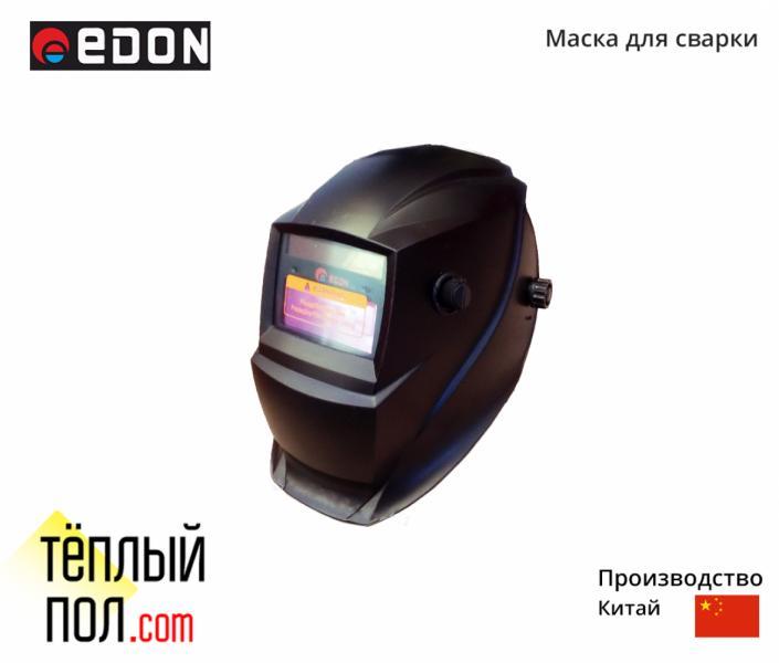 Маска для сварки марки Edon-6000, производство: Китай