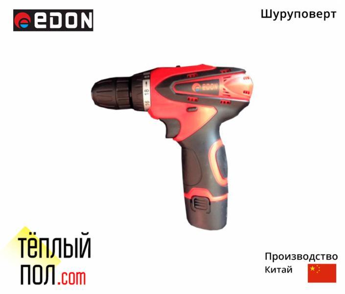 """Шуруповерт марки """"Edon"""" ED-1100, производство: Китай"""