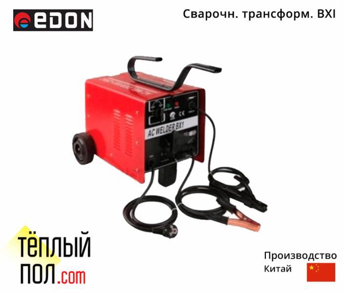 "Сварочн. трансформ. ТМ ""Эдон"" BXI-300C, производство: Китай"