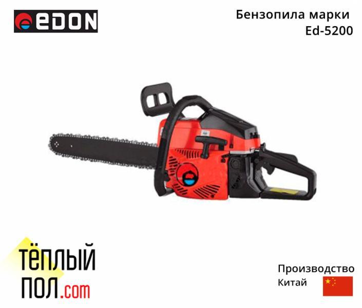 "Бензопила марки ""Edon"" Ed-5200, производство: Китай"