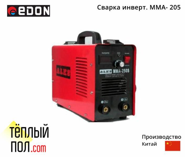 Сварка инверт. марки Edon MMA- 205, производство: Китай