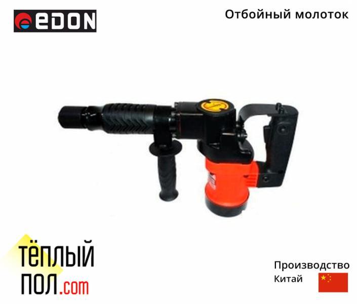 Отбойный молоток ED-65A, марки Edon, производство: Китай
