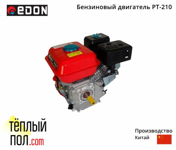"""Бензиновый двигатель TM """"Edon"""", PT-210, производство: Китай"""