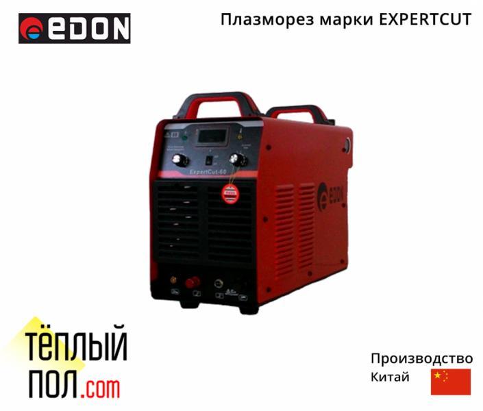 Плазморез марки Edon EXPERTCUT-40, производство: Китай