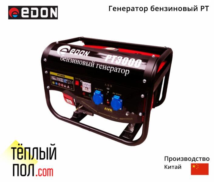 """Генератор бензиновый PT-3000, TM """"Edon"""", производство: Китай"""