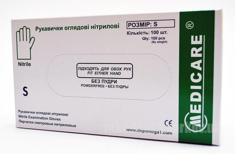 Фото Для стоматологических клиник, Расходные материалы Перчатки нитриловые нестерильные Medicare (100 шт)