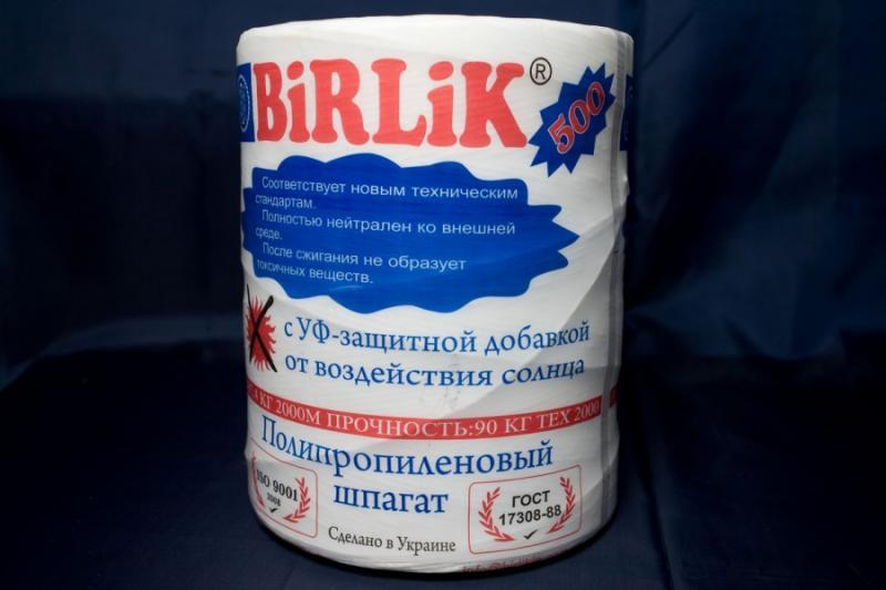 Шпагат тюковязальный Birlik 500