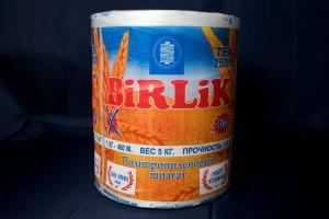 Фото Шпагат тюковязальный Шпагат тюковязальный Birlik 400