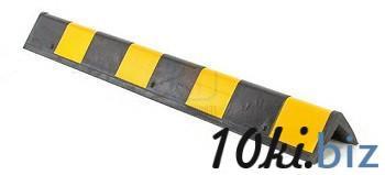 Демпфер угловой резиновый прямой ДУ-12 купить в Саранске - Дорожные ограждения и элементы к ним с ценами и фото