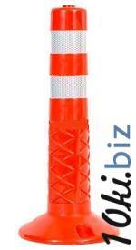 Гибкие парковочные столбики анкерные 470 мм купить в Саранске - Дорожные ограждения и элементы к ним с ценами и фото