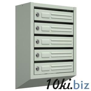 Почтовые ящики для многоквартирных домов 5 секций купить в Саранске - Почтовые ящики с ценами и фото