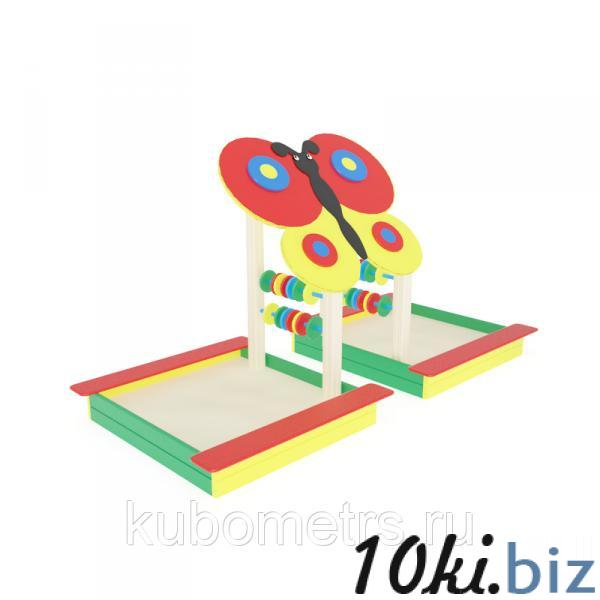 """Песочница двойная со счетами """"Бабочка"""" купить в Саранске - Игровые площадки, горки, карусели и песочницы с ценами и фото"""