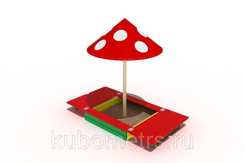 Песочница с крышкой и грибком
