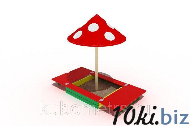 Песочница с крышкой и грибком купить в Саранске - Игровые площадки, горки, карусели и песочницы с ценами и фото