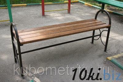 Скамейка с подлокотниками без спинки