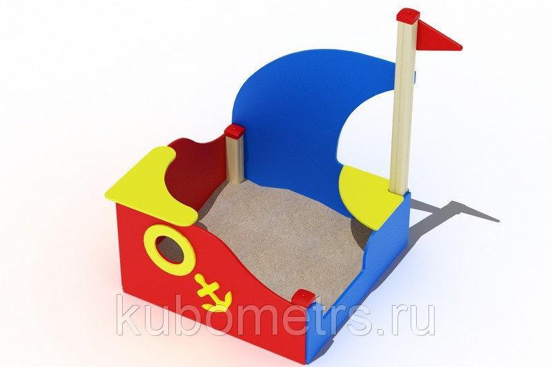 """Песочница """"Кораблик"""" мини с парусом"""