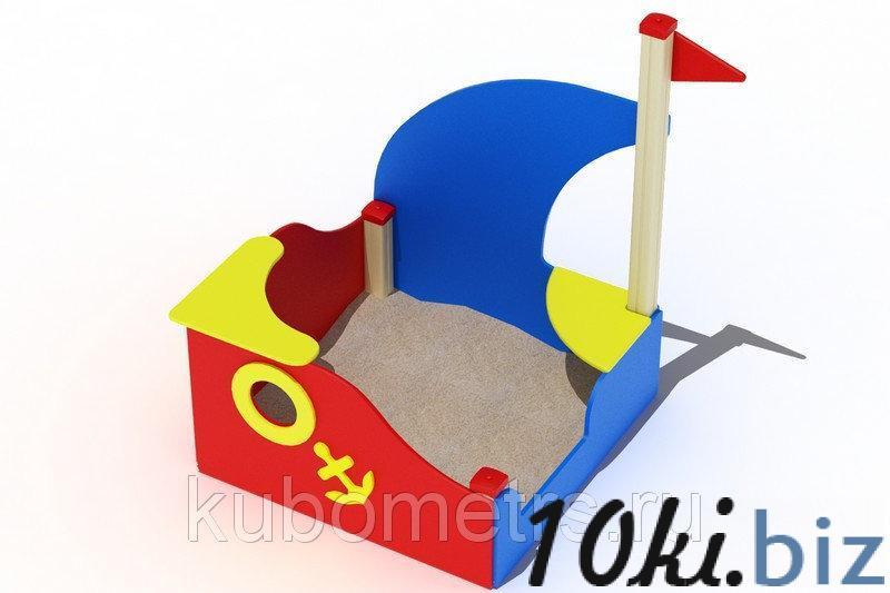"""Песочница """"Кораблик"""" мини с парусом купить в Саранске - Игровые площадки, горки, карусели и песочницы с ценами и фото"""