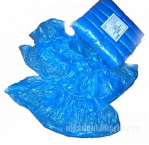Фото Для стоматологических клиник, Расходные материалы Бахилы полиетиленовые (3 гр) 100 пар / уп.