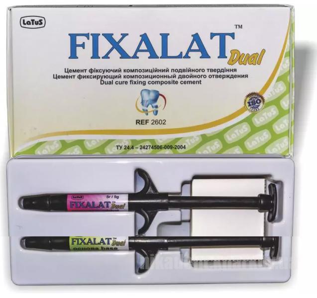 Фото Для стоматологических клиник, Материалы, Цементы Fixalat Dual (Фиксалат Дуал)