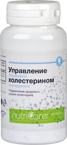 Управление холестерином ,таблетки, 60 шт.