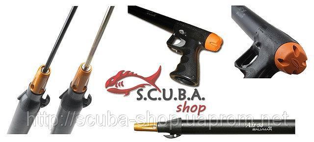 Пневматическое ружье для подводной охоты Salvimar Vintair 50