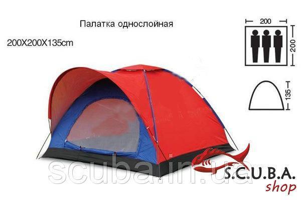 Палатка 3-местная с тентом