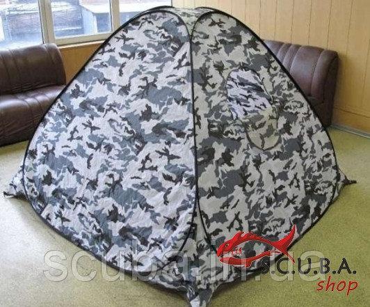 Палатка автомат 2*2м белый КМФ