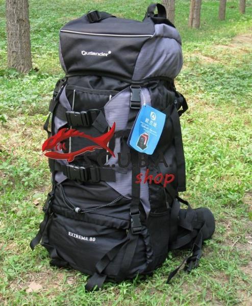 Рюкзак туристический Outlander 80 л